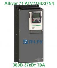 фото Schneider Electric Altivar 71 380В 37кВт 79А ATV71HD37N4