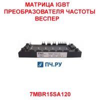 Фото Матрица IGBT преобразователя частоты Веспер
