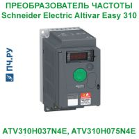 Фото Schneider Electric Altivar Easy 310