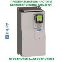 фото преобразователя частоты Schneider Electric Altivar 61 ATV61HD75N4