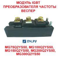 Фото Модуль IGBT преобразователя частоты
