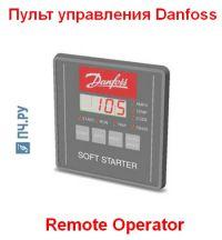 Фото выносной панели управления Данфосс Remote Operator