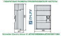 Габаритные размеры преобразователя частоты Schneider Electric Altivar 61 ATV61HC11N4