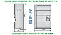 Габаритные размеры преобразователя частоты Schneider Electric Altivar 61 ATV61HC22N4