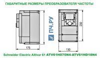 Габаритные размеры преобразователя частоты Schneider Electric Altivar 61 ATV61HD15N4