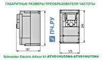 Габаритные размеры преобразователя частоты Schneider Electric Altivar 61 ATV61HU75N4