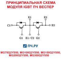 Схема модуля IGBT преобразователя частоты