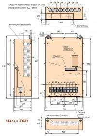 Весогабариты EI-9011-125Н