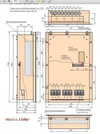 Весогабариты EI-P7012-350H