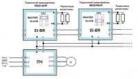 Схема включения EI-BR-030H