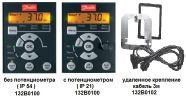Комплект для выносного монтажа панели LCP Danfoss 132B0102