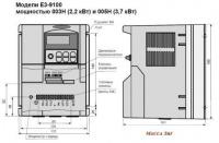 Весогабариты Е3-9100-003Н