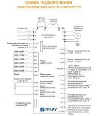 Схема подключения преобразователя частоты INSTART FCI