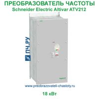 Schneider Electric Altivar Process ATV 212