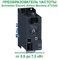 Schneider Electric Altivar Machine ATV340