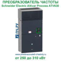 Schneider Electric Altivar Process ATV630