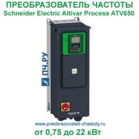 Schneider Electric Altivar Process ATV650