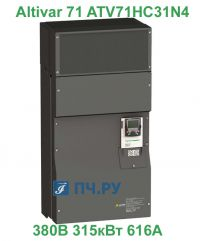 фото Schneider Electric Altivar 71 380В 315кВт 616А ATV71HC31N4