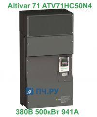 фото Schneider Electric Altivar 71 380В 500кВт 941А ATV71HC50N4