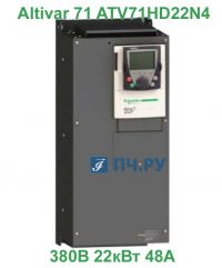 фото Schneider Electric Altivar 71 380В 22кВт 48А ATV71HD22N4
