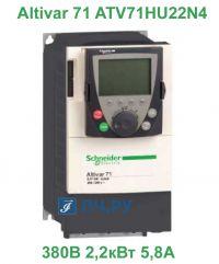 фото Schneider Electric Altivar 71 380В 2,2кВт 5,8А ATV71HU22N4