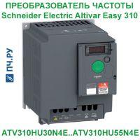 Фото Schneider Electric Altivar Easy 310