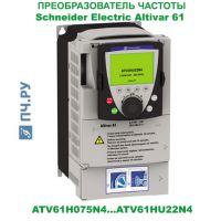 фото преобразователя частоты Schneider Electric Altivar 61 ATV61HU22N4