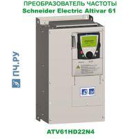 фото преобразователя частоты Schneider Electric Altivar 61 ATV61HD22N4