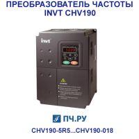 фото преобразователя частоты INVT CHV190