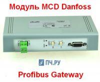 Фото модуля Данфосс Profibus Gateway