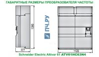 Габаритные размеры преобразователя частоты Schneider Electric Altivar 61 ATV61HC63N4