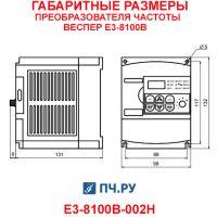 Габаритные размеры Веспер Е3-8100В