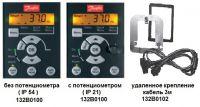 Пульт управления Danfoss LCP 11 без потенциометра IP 54 код 132B0100