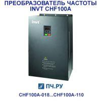 фото преобразователя частоты INVT CHF100A