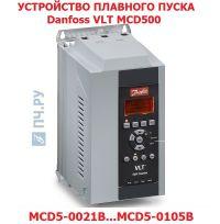 Фото УПП Данфосс MCD5-0089B-T5-G2X-20-CV2