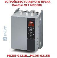 Фото УПП Данфосс MCD5-0195B-T7-G2X-00-CV1
