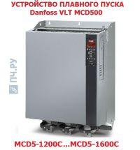 Фото УПП Данфосс MCD5-1600C-T5-G5X-00-CV1