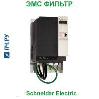 Фото ЭМС фильтра Schneider Electric
