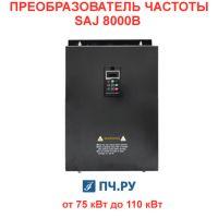 Преобразователь частоты SAJ 8000B