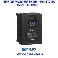 Преобразователь частоты INVT GD200