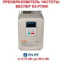 Преобразователь частоты Веспер E5-Р7500