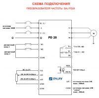 Схема подключения преобразователя частоты SAJ PD20