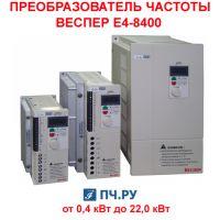Преобразователь частоты Веспер Е4-8400