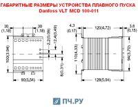 Габаритные размеры УПП Данфосс MCD 100-011