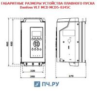 Габаритные размеры УПП Данфосс MCD5-0245C-T7-G3X-00-CV2