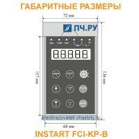 Габаритные размеры панели управления INSTART FCI-KP-B