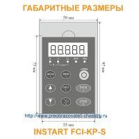 Габаритные размеры панели управления INSTART FCI-KP-S