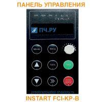 Панель управления INSTART FCI-KP-B