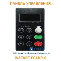 Панель Управления INSTART FCI-KP-S
