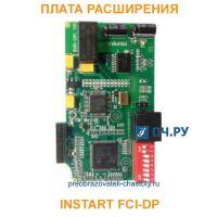 Плата расширения INSTART FCI-DP